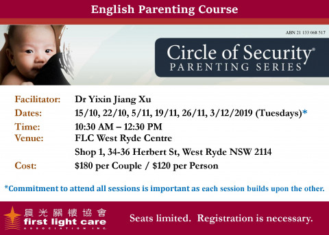 20191015 Circle of Security Parenting Course web.jpg